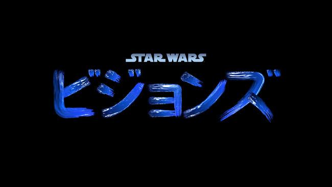 『スター・ウォーズ:ビジョンズ』の音楽に、A-bee、渋谷慶一郎、U-zhaanが参加!