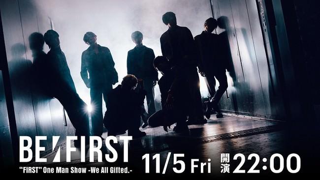 BE:FIRST初のワンマンライブ Huluストアで11月5日(金)に配信決定! 視聴チケット販売中