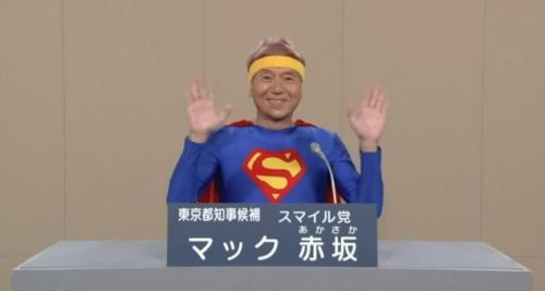 マック赤坂