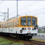 近江鉄道の「おいしがうれしが電車」!?即完売!?好評の理由!?2回目はある?!