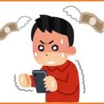 清水富美加(しみずふみか)の出家損害額はいくら?映画やCMの違約金も!