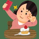 台湾カフェのジアレイ シェージャオシャンの営業時間は?待ち時間やおすすめメニューも!