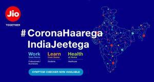 Jio Launches Coronavirus Symptom Checker Tool via MyJio App
