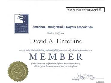 David Enterline - AILA Fec 25 2008