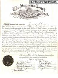 David Enterline - Law License - Oklahoma Supreme Court