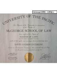 David Enterline - LLM Diploma