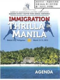 AILA Philippines Mar 2015 - EB-5 Panel Discussion Leader 1