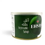 Vegetable Soup – 460gr