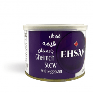 Gheimeh Stew with Eggplant – 460gr