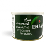 Fried Ghormeh Vegetables – 460gr