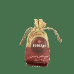 Pure Iranian Smoked Rice, 1KG