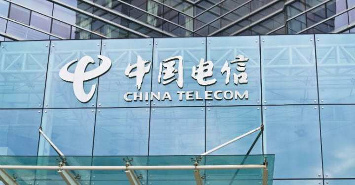 china telecom iot testing