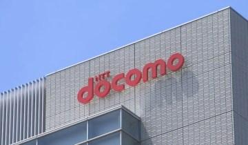 NTT DoCoMo 5G trial