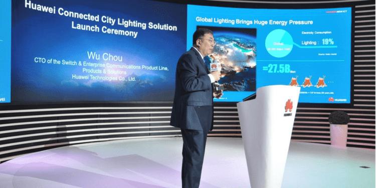 huawei smart city lighting