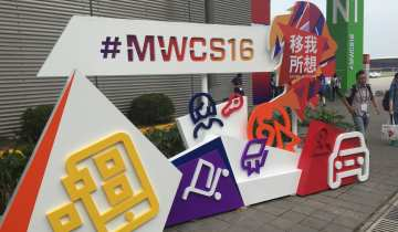 internet of things 5G trial Mobile World Congress Shanghai