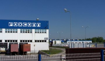 foxconn industrial iot