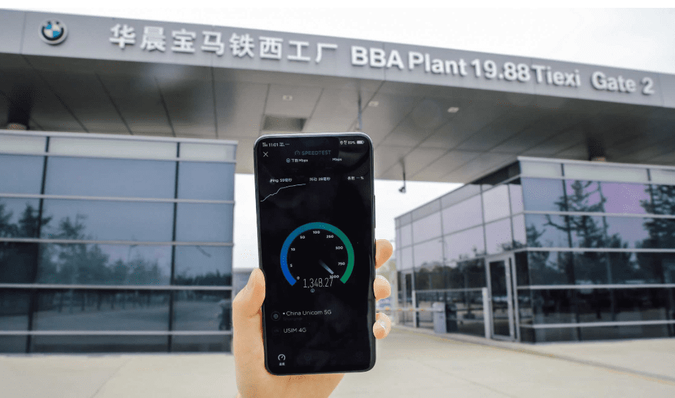 Internet speed test telekom hybrid
