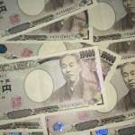 群馬県でごみの中から4000万円を超える現金が…4251万円の所有者は誰?|珍ニュース