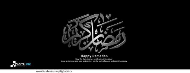 Ramadan Facebook Timeline Cover