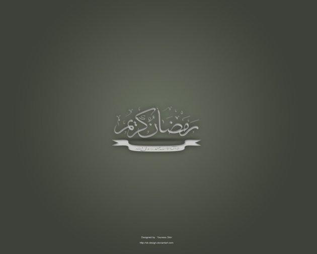 Ramadan Kariim