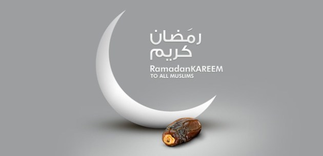 Ramadan Kareem To All Muslims