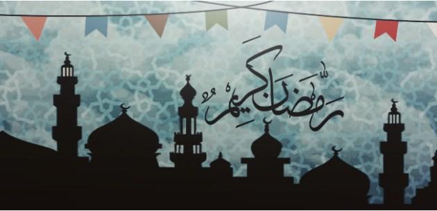 Ramzan Kareem Wishes cover photo