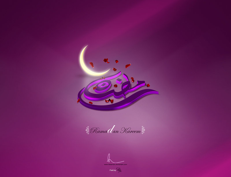 25 beautiful greeting cards and e cards for ramadan kareem 2015 ramadan greeting card m4hsunfo