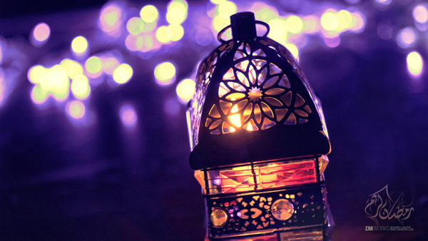 Ramadan Kareem Full HD 1920x1080