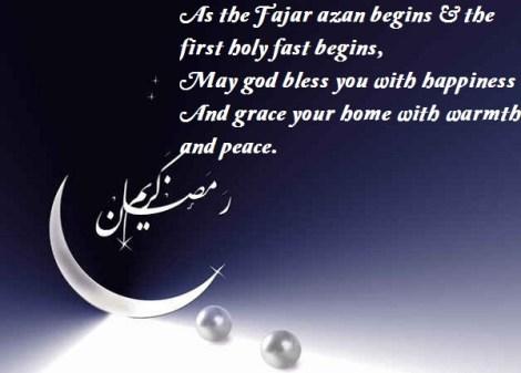 Ramadan Quotes 1