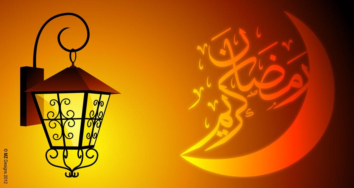 25 Beautiful Greeting Cards And E Cards For Ramadan Kareem 2015