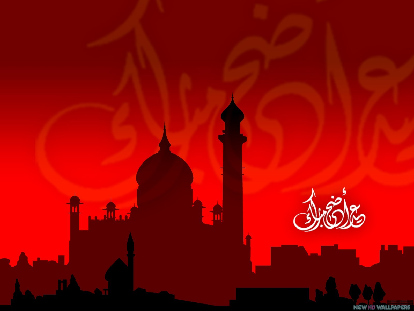 20 Best Eid Mubarak 2015 Greetings Wishes And Wallpapers