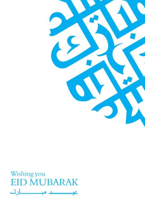 creative eid mubarak card