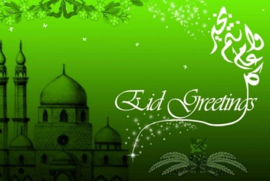 eid greetings 2015