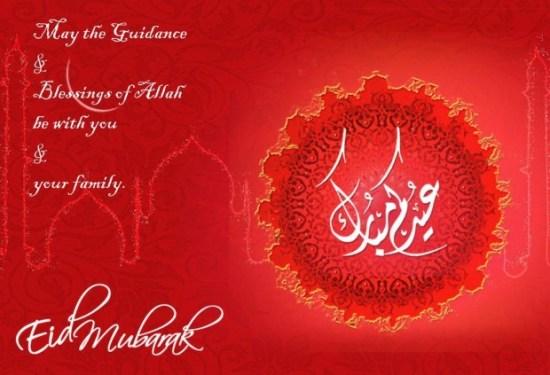 eid mubarak 2015 wishes