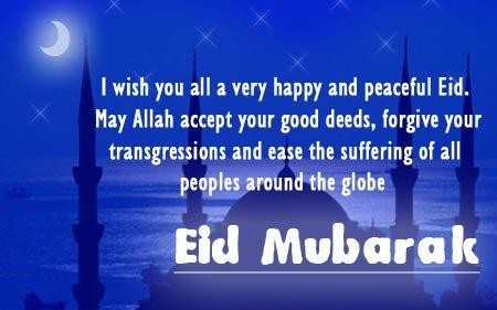 eid mubarak wishes to all friends