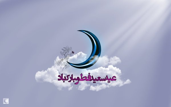 eid ul fitr 2015 hd wallpaper