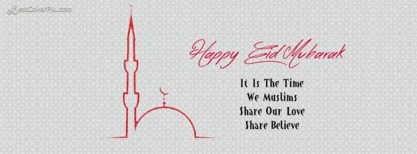 eid ul fitr mubarak fb cover