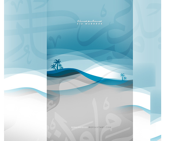 Eid Greetings design
