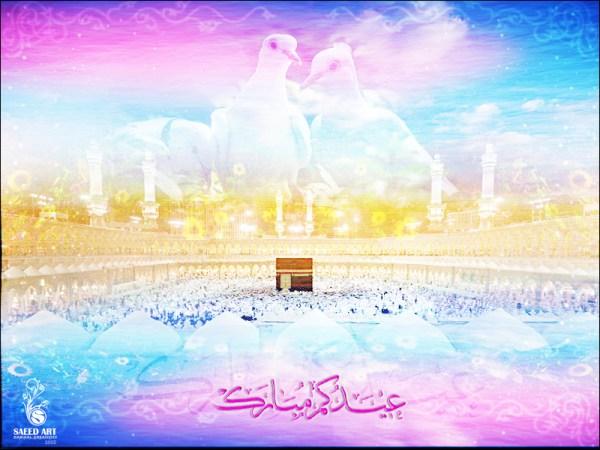 Eid Mubarak Masjid Al Haram background