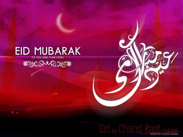 Eid Mubarak Postcard-background wallpaper