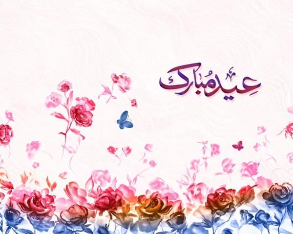 Eid Mubarak background image
