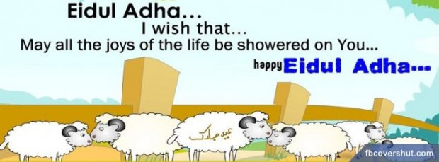 Happy Eid Ul Adha