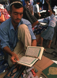 Ramadan Reciting Quran