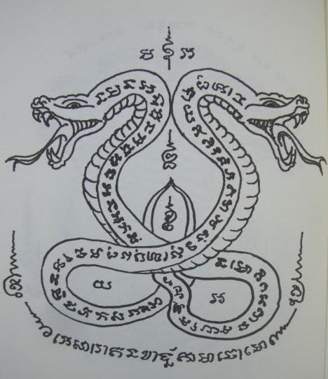 immortal two snakes Yang Jong Ang Koo Tattoo design