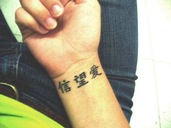 faith hope love tattoo chinese