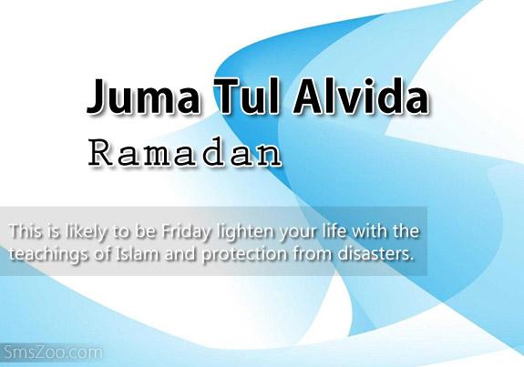 Ramadan Alvida Jumma Mubarak