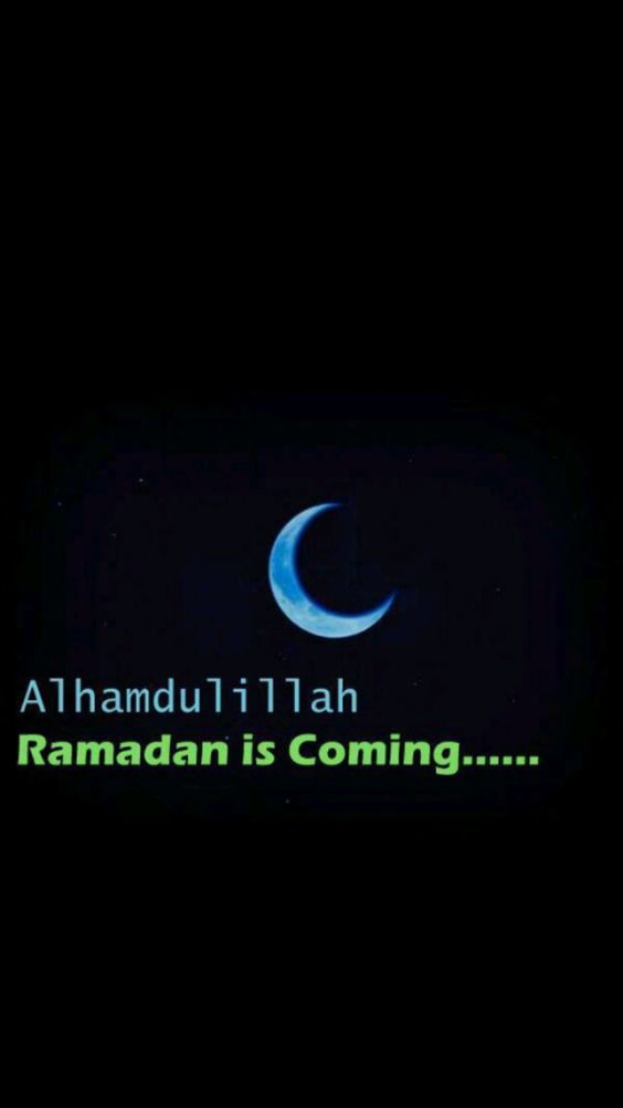 alhamdulillah ramadan is coming