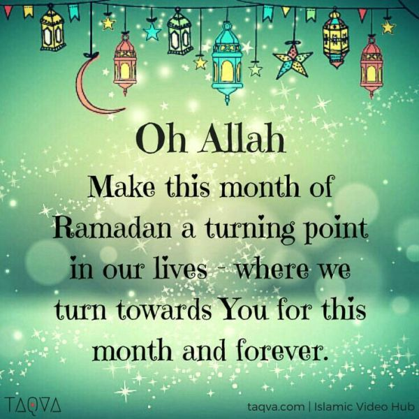 15-ramadan images with quotes sayings
