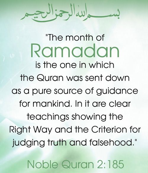 16-ramadan images with quotes sayings