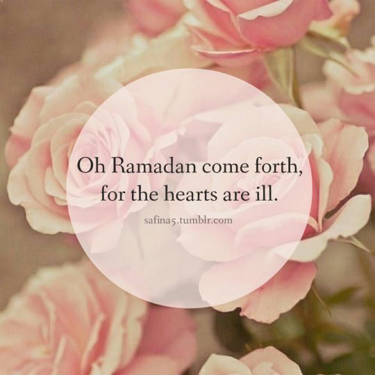 2-ramadan images with quotes sayings